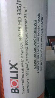 фото фасадная сетка Bolix HD 335