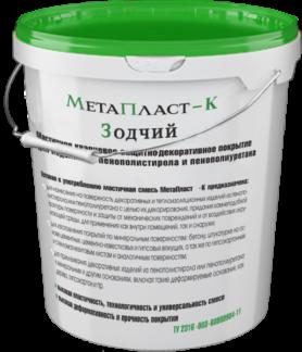 Изображение Мета-Пласт - К Зодчий