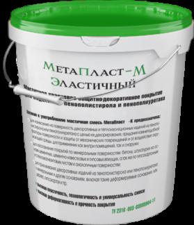 Изображение Мета-Пласт - М Эластичный