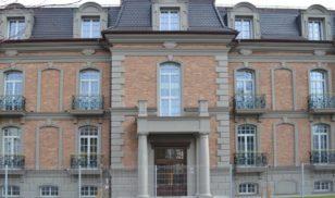 Фотография фасада элитного жилого дома