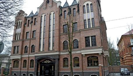 Фото здания офиса ООО «Европейская промышленная группа»